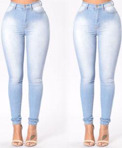 jean sculptant skinny slim bleu clair used- 1 - Latina Mode